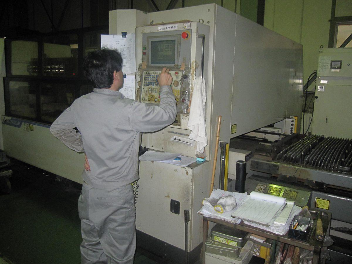 Việc làm máy Trung tâm gia công 2