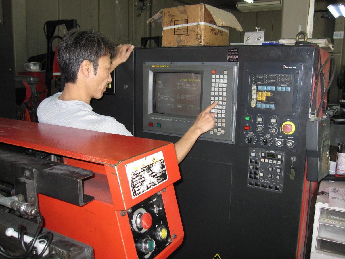 Việc làm máy trung tâm gia công 1